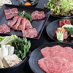 焼肉ホルモン 神田商店 藤沢店のコース写真