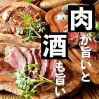 旨味が凝縮された熟成肉は必食!お酒との相性も◎
