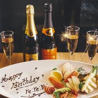 恵比寿で祝う素敵な誕生日