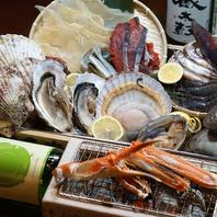 庵八自慢の北海道産の魚介類を七輪で焼いたり炙ったり