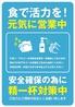 木村屋本店 船橋駅前店のおすすめポイント1