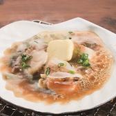 いろはにほへと 滝川店のおすすめ料理3