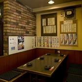 ささの屋 浜松町芝大門店の雰囲気3