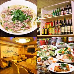 ベトナム料理 バーミエンの写真
