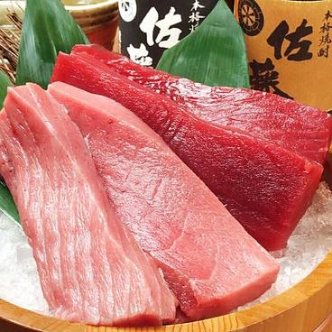 丸福焼津水産 藤枝北口店のおすすめ料理1