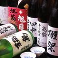 日本酒イメージ(4)