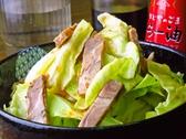 横浜らーめん 湘南乃家のおすすめ料理3