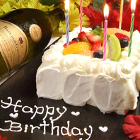 特製Birthdayケーキで祝う