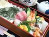 双葉鮨のおすすめポイント1