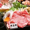 料理メニュー写真村上牛すき焼き(A5ランク使用)