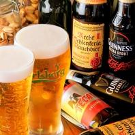 珍しいビールと共に…