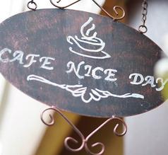 カフェナイスデイ cafe nice dayの写真