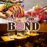 肉バル BOND ボンド 名古屋店