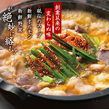 のりを 阪急淡路駅前店のおすすめ料理1