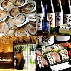 牡蠣&日本酒Bar 百蔵の写真