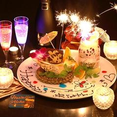 DINING CAFE Tsunami Ebisu Tokyo ツナミエビストウキョウのコース写真