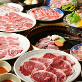 焼肉のかわよし 本店のおすすめ料理3