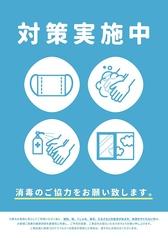 餃子酒場 大寅の雰囲気1