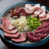 にく式 琴似店のおすすめ料理2