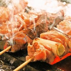 炭焼びすとろ 和いん家のおすすめ料理3