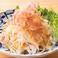 プチプチオニオンスライス/冷やしトマト