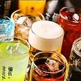 お酒好きの方も満足な種類豊富なアルコールメニュー!