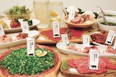 焼肉 ジェイ 小倉北区 城野本店のおすすめ料理1