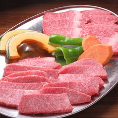 大衆焼肉 石原屋のおすすめ料理1
