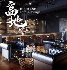 高地HIGHLAND cafe&loungeの写真