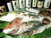 宗平 湘南台店のおすすめ料理2