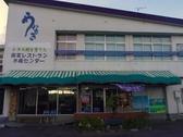 印旛沼漁業協同組合直営レストラン水産センターの雰囲気3