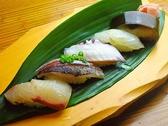 すし源 武岡のおすすめ料理2