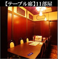 【テーブル個室】11部屋