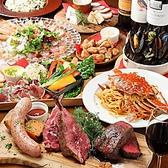 炭火とワイン 梅田店のおすすめ料理2
