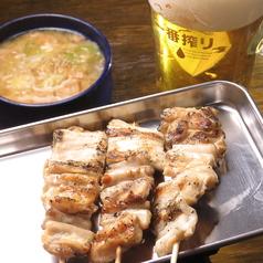 大衆焼鳥 串打ち しろやのおすすめ料理1