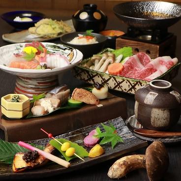 新和食 銀杏のおすすめ料理1