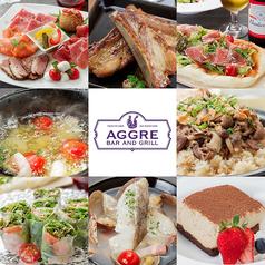AGGRE BAR AND GRILL アグレ バー アンド グリルのおすすめ料理1
