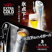 居酒屋 天乃城のおすすめ料理2