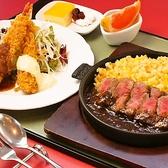 ビッグシェフ お台場 デックス東京ビーチのおすすめ料理2
