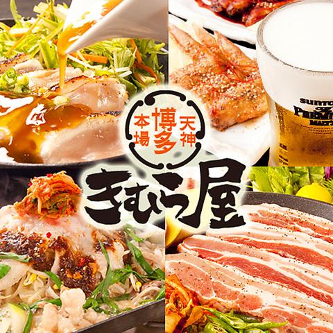 名物のもつ鍋や馬刺しなど九州各地の料理ご用意してます!