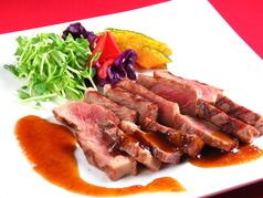 ステーキ居酒屋 ちたま 黒崎のおすすめ料理1