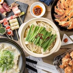 博多bo-zu 春日井店のおすすめ料理1