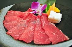 米沢牛 炭火焼肉 上杉 福島店のおすすめランチ3
