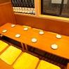 紫禁城 鶴舞のおすすめポイント3
