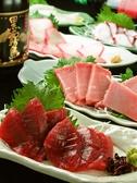 又四郎のおすすめ料理3