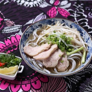 ベトナム食堂 cafe シクロのおすすめ料理1