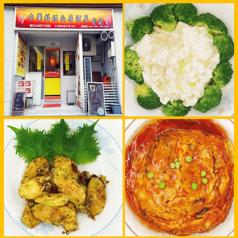 中華料理&居酒屋 雷鳴の写真