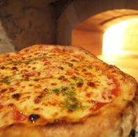 生地から作るピッツァは格別の美味しさ※写真はイメージ