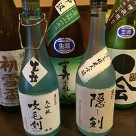 愛媛の地酒が美味い!サラリーマンの人気店