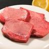 こうさくとアームストロングの肉と煙のおすすめポイント2